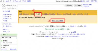 label-00003