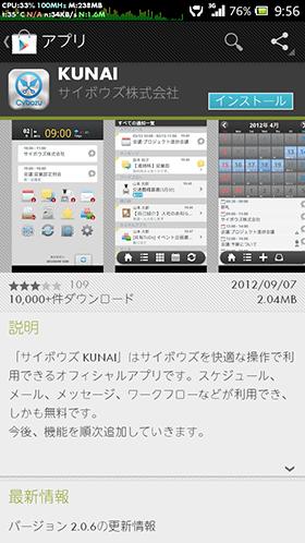 vpn-kunai-00001
