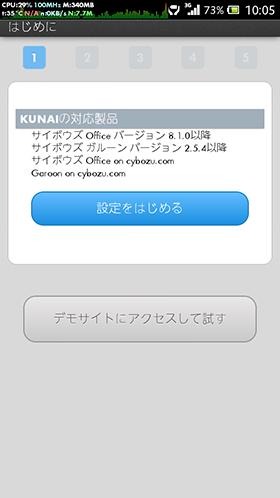 vpn-kunai-00003