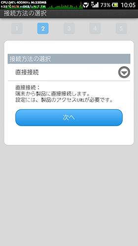 vpn-kunai-00004