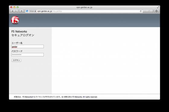 vpn-mac-00001
