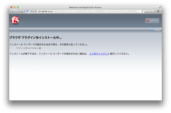 vpn-mac-00002