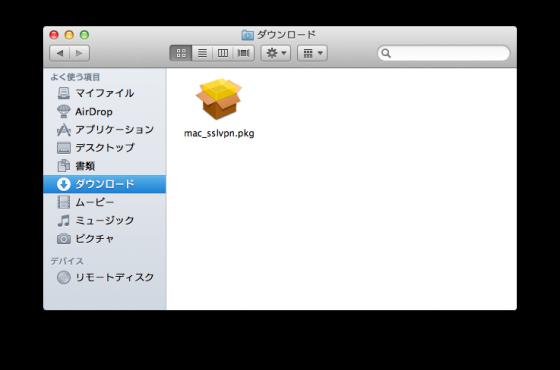vpn-mac-00004