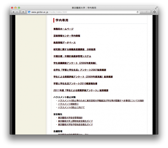 vpn-mac-00009