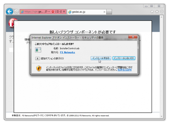 vpn-windows-02