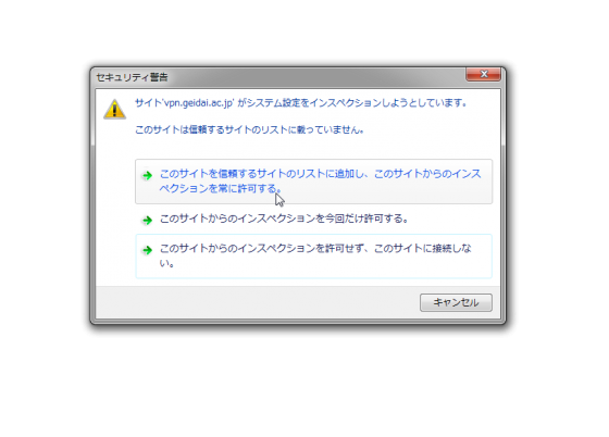 vpn-windows-04