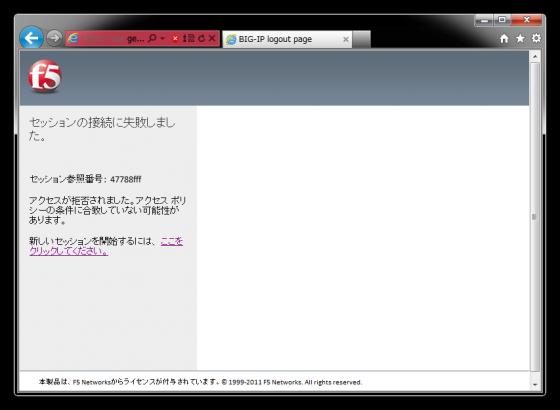 vpn-windows-07