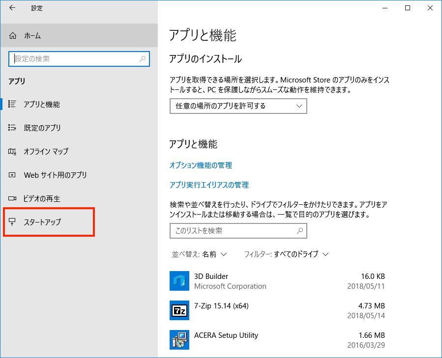 Globalprotect vpn for windows 10