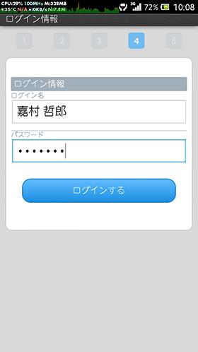 vpn-kunai-00006