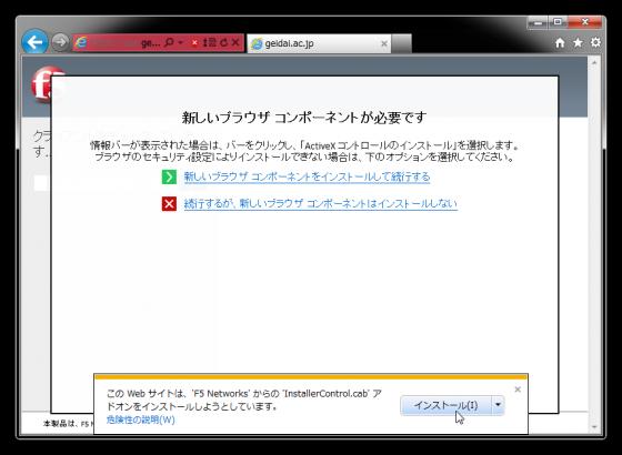 vpn-windows-01