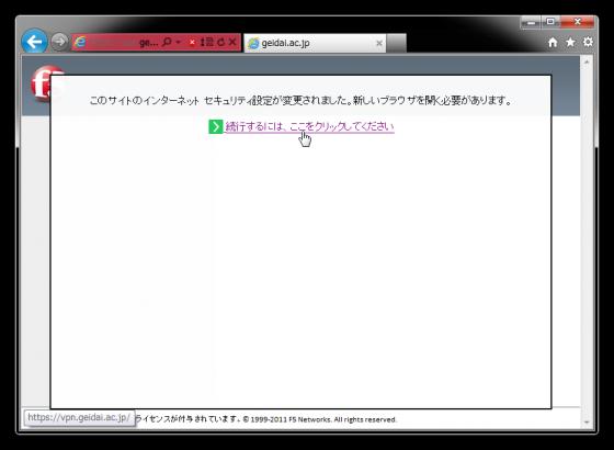 vpn-windows-06